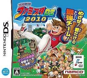 Pro Yakyuu Famista DS 2010 | Gamewise