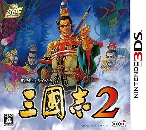 Gamewise Romance of the Three Kingdoms 2 Wiki Guide, Walkthrough and Cheats