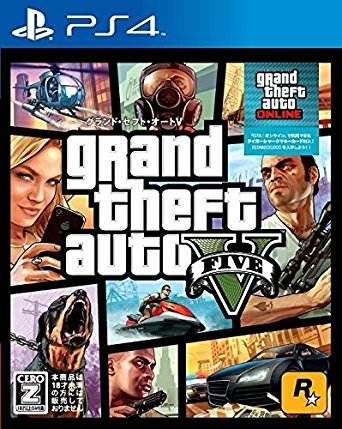 Grand Theft Auto V Wiki - Gamewise