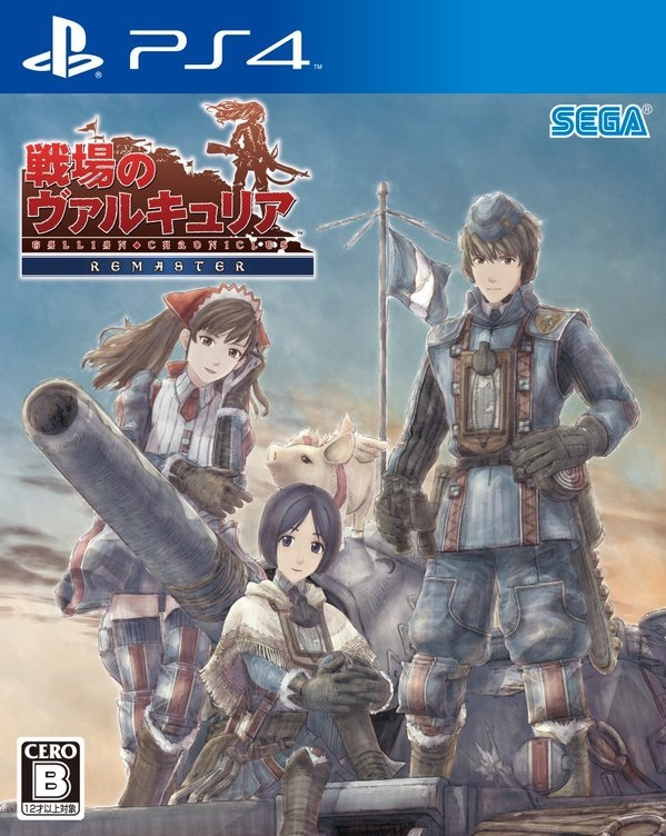 Valkyria Chronicles on PS4 - Gamewise
