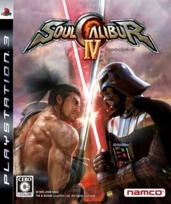 SoulCalibur IV Wiki on Gamewise.co
