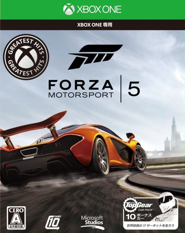 Gamewise Forza Motorsport 5 Wiki Guide, Walkthrough and Cheats
