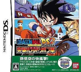 Dragon Ball: Origins 2 on DS - Gamewise