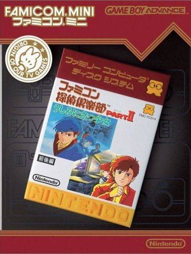Gamewise Famicom Mini: Famicom Tantei Club Part II - Ushiro ni Tatsu Shoujo Zenkouhen Wiki Guide, Walkthrough and Cheats