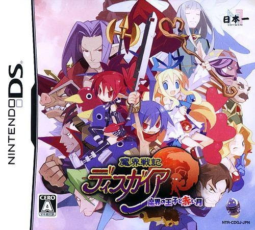 Disgaea DS Wiki on Gamewise.co