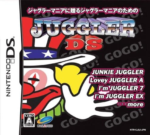 Juggler DS Wiki - Gamewise