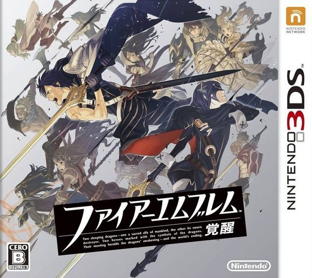 Fire Emblem: Kakusei for 3DS Walkthrough, FAQs and Guide on Gamewise.co