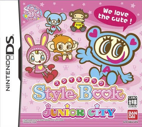 Style Book: Junior City for DS Walkthrough, FAQs and Guide on Gamewise.co