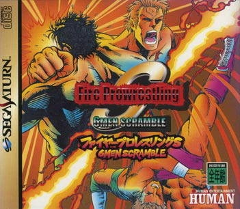 Fire ProWrestling S: 6Men Scramble Wiki on Gamewise.co