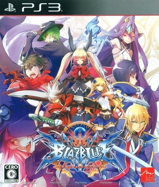 BlazBlue Central Fiction   Gamewise