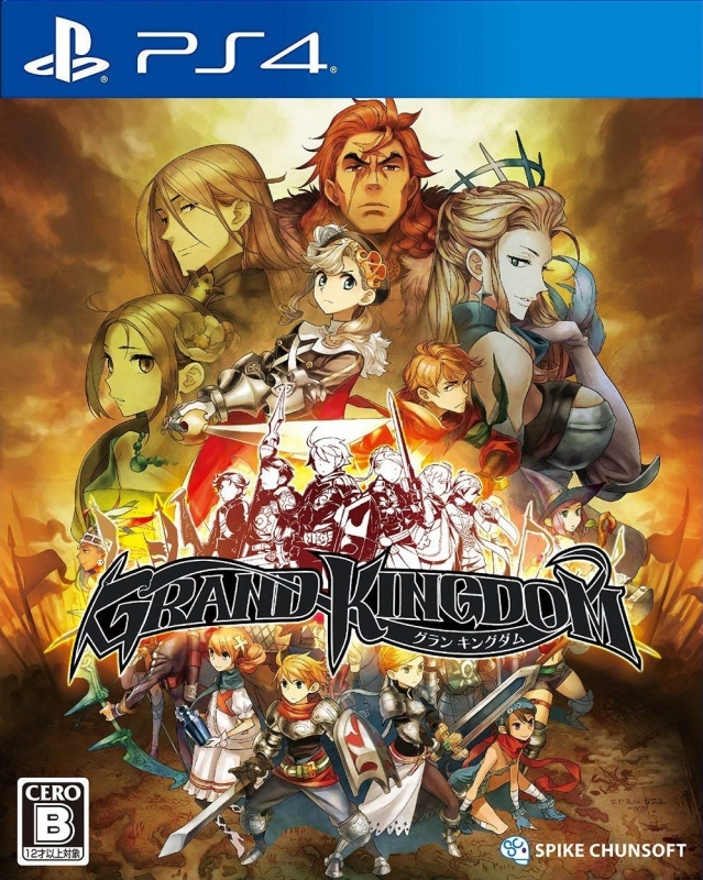 Grand Kingdom for PS4 Walkthrough, FAQs and Guide on Gamewise.co
