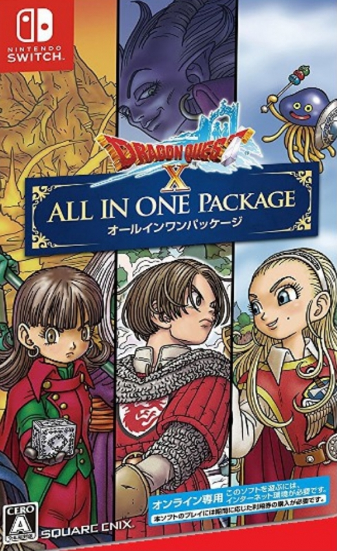 Dragon Quest X: All in One Package on NS - Gamewise