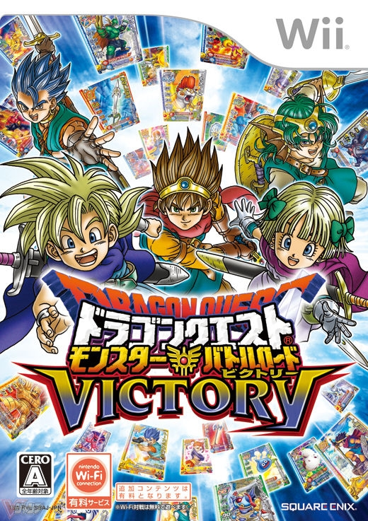 Gamewise Dragon Quest Monsters: Battle Road Victory Wiki Guide, Walkthrough and Cheats