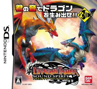 Dragon Tamer: Sound Spirit for DS Walkthrough, FAQs and Guide on Gamewise.co