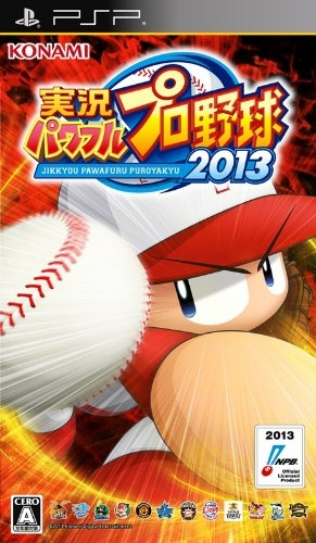 Jikkyou Powerful Pro Yakyuu 2013 Wiki - Gamewise