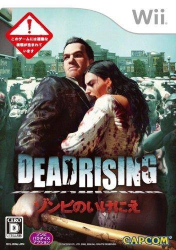 Dead Rising: Chop Till You Drop on Wii - Gamewise