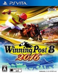 Winning Post 8 2016 Wiki - Gamewise