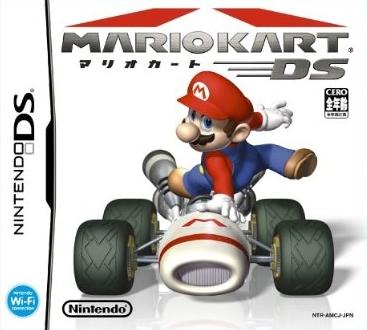 Mario Kart DS Wiki - Gamewise
