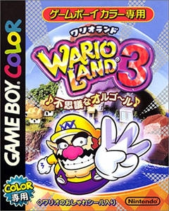 Wario Land 3 for GB Walkthrough, FAQs and Guide on Gamewise.co