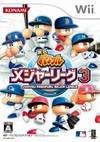 MLB Power Pros 2008   Gamewise