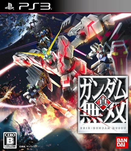 Shin Gundam Musou for PS3 Walkthrough, FAQs and Guide on Gamewise.co