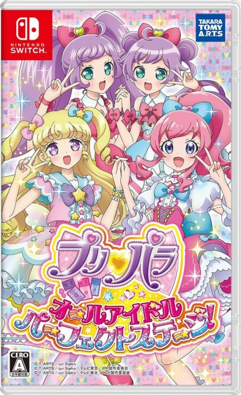 PriPara All Idol Perfect Stage! on NS - Gamewise