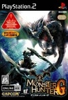 Monster Hunter G for PS2 Walkthrough, FAQs and Guide on Gamewise.co