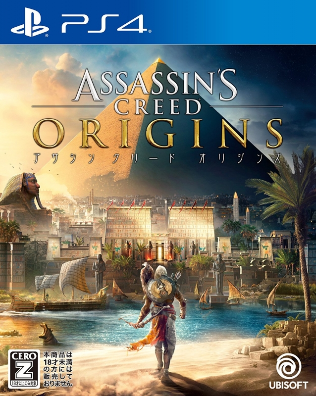 Assassin's Creed Origins on PS4 - Gamewise