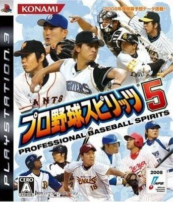 Pro Yakyuu Spirits 5 for PS3 Walkthrough, FAQs and Guide on Gamewise.co