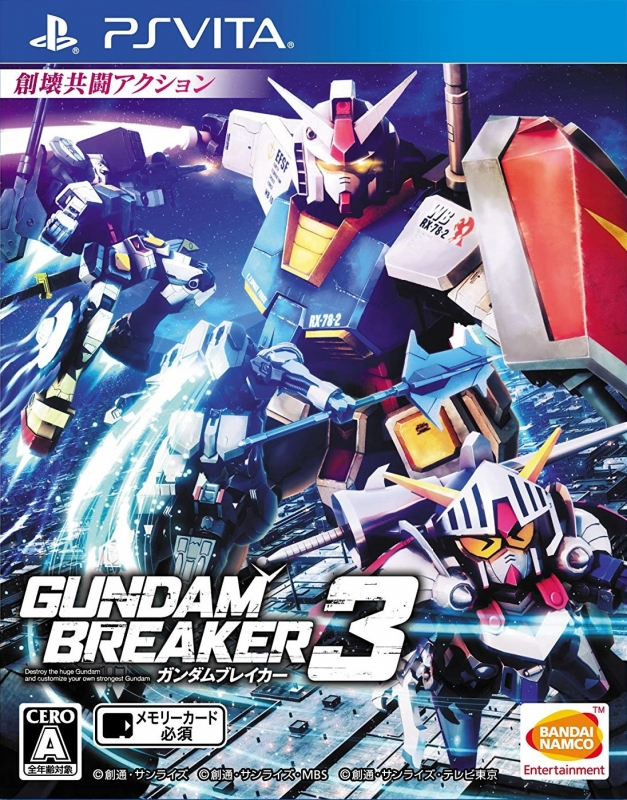 Gundam Breaker 3 Wiki on Gamewise.co