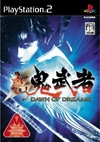 Gamewise Onimusha: Dawn of Dreams Wiki Guide, Walkthrough and Cheats