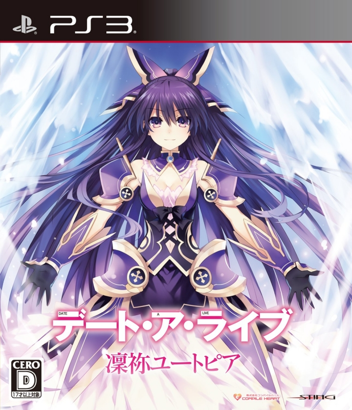 Date A Live: Rine Utopia for PS3 Walkthrough, FAQs and Guide on Gamewise.co