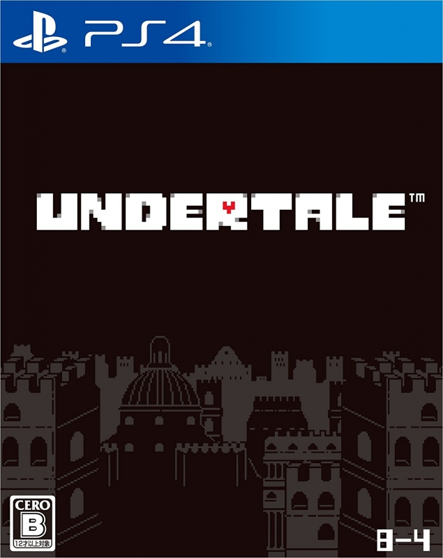 Undertale | Gamewise
