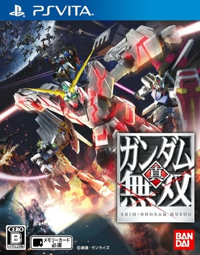 Shin Gundam Musou for PSV Walkthrough, FAQs and Guide on Gamewise.co