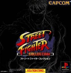 Street Fighter Collection on PS - Gamewise