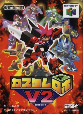 Custom Robo V2 Wiki - Gamewise