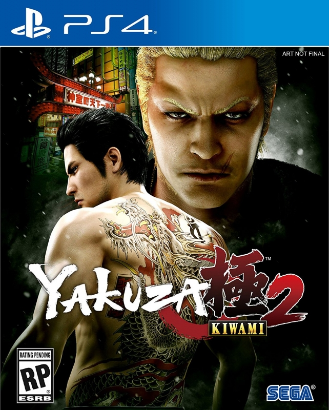 Yakuza Kiwami 2 Wiki on Gamewise.co