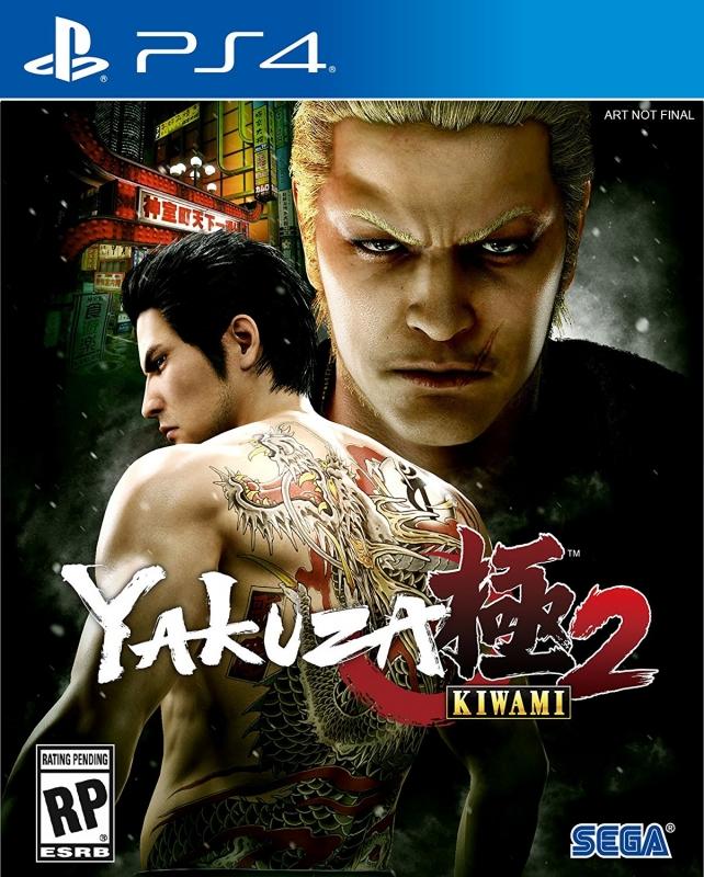 Yakuza Kiwami 2 | Gamewise