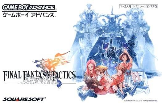 Final Fantasy Tactics Advance [Gamewise]