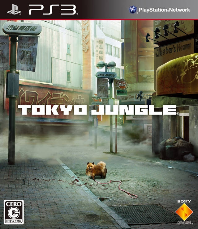 Tokyo Jungle for PS3 Walkthrough, FAQs and Guide on Gamewise.co