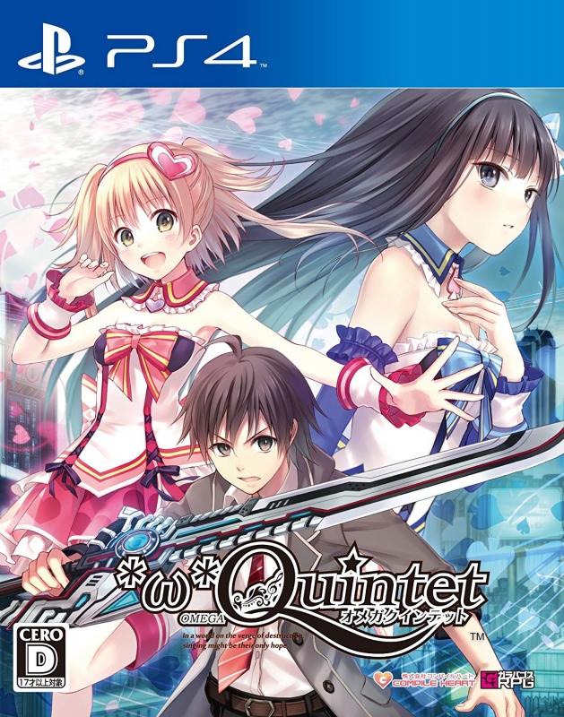 Omega Quintet [Gamewise]