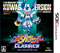 Medabots Classics: Metabee Ver. / Rokusho Ver. [Gamewise]