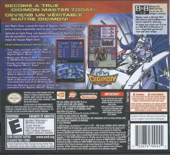 Digimon Story Sunburst / Moonlight for Nintendo DS - Sales
