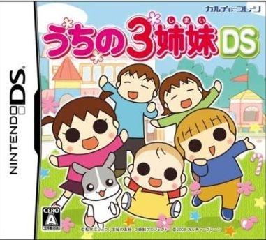 Uchi no 3 Shimai DS [Gamewise]