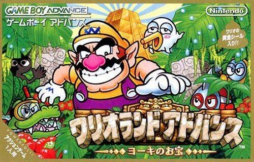 Wario Land 4 on GBA - Gamewise