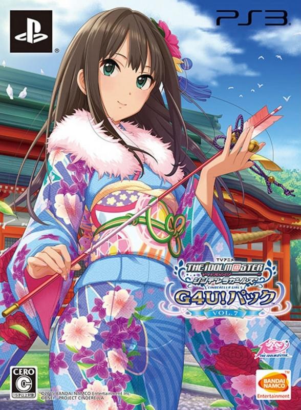 TV Anime Idolm@ster: Cinderella Girls G4U! Pack Vol.7 Wiki - Gamewise