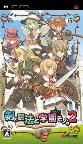 Ken to Mahou to Gakuen Mono. 2 Wiki - Gamewise