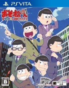 Osomatsu-San: The Game - Hang-Up Finding Employment Advice - Dead or Work for PSV Walkthrough, FAQs and Guide on Gamewise.co
