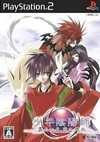 Shounen Onmyouji: Tsubasa Yoima, Ten e Kaere | Gamewise