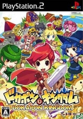 Dokapon Kingdom on PS2 - Gamewise